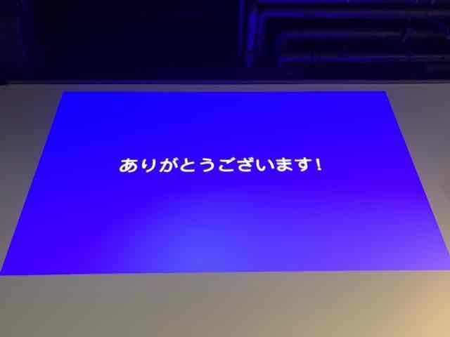 f:id:niwatako:20181120142454j:plain