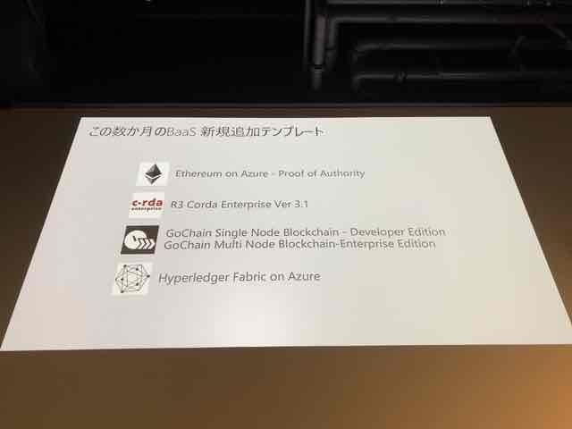 f:id:niwatako:20181120162835j:plain