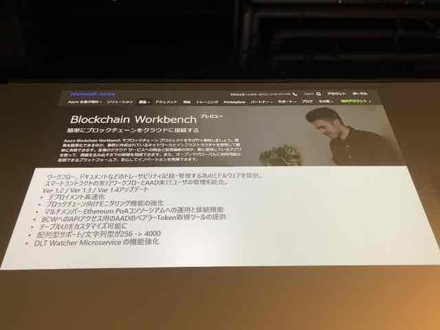 f:id:niwatako:20181120162917j:plain
