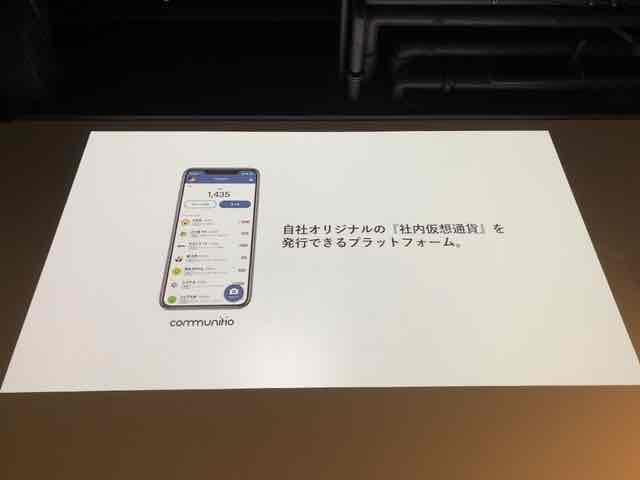 f:id:niwatako:20181120164116j:plain