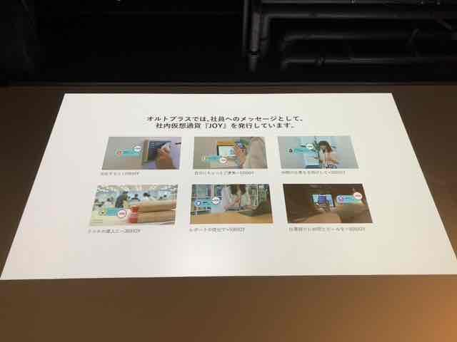f:id:niwatako:20181120164130j:plain