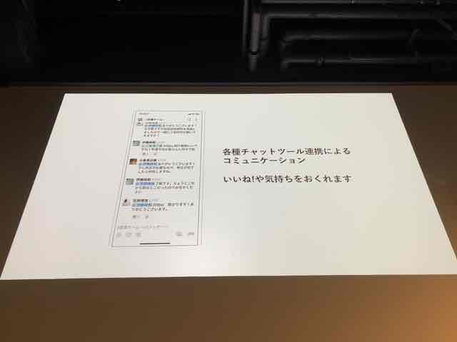 f:id:niwatako:20181120164321j:plain
