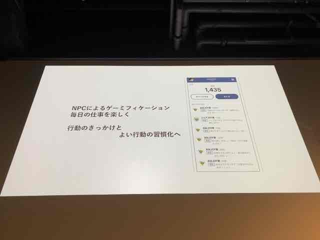 f:id:niwatako:20181120164337j:plain