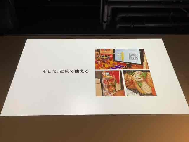 f:id:niwatako:20181120164454j:plain