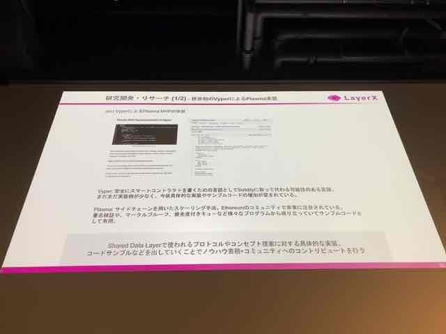 f:id:niwatako:20181120164815j:plain