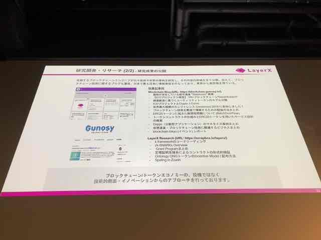 f:id:niwatako:20181120164844j:plain