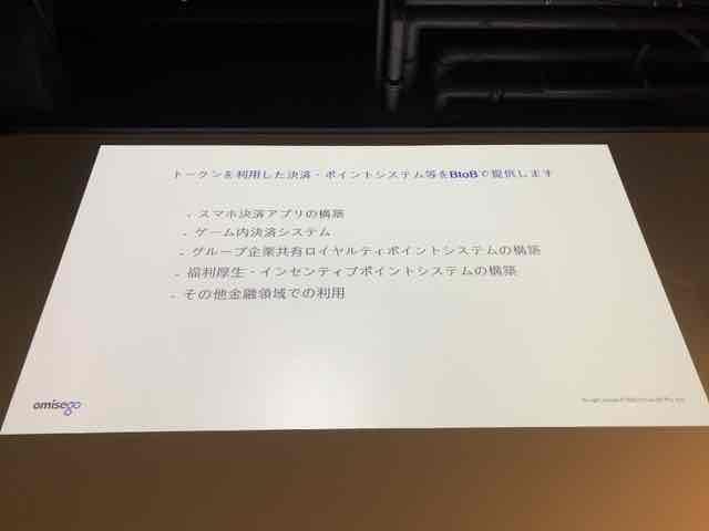 f:id:niwatako:20181120165119j:plain