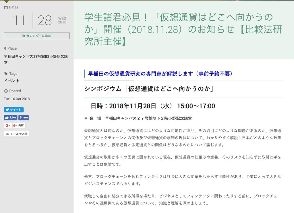 f:id:niwatako:20181129035846p:plain