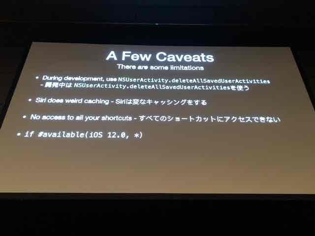 f:id:niwatako:20190321172433j:plain