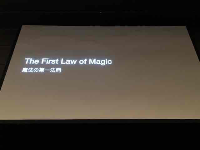 f:id:niwatako:20190322101442j:plain