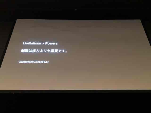 f:id:niwatako:20190322102026j:plain