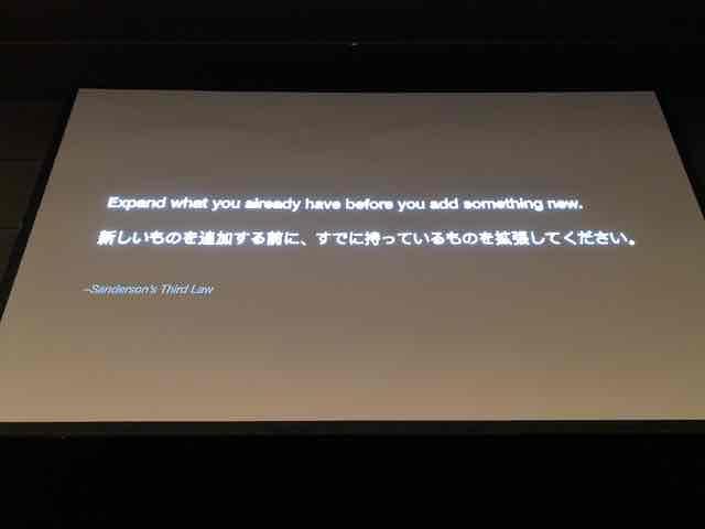 f:id:niwatako:20190322102350j:plain
