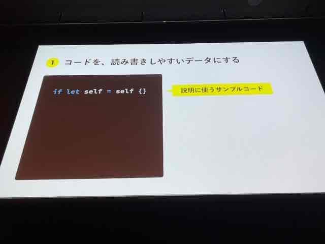 f:id:niwatako:20190322115548j:plain