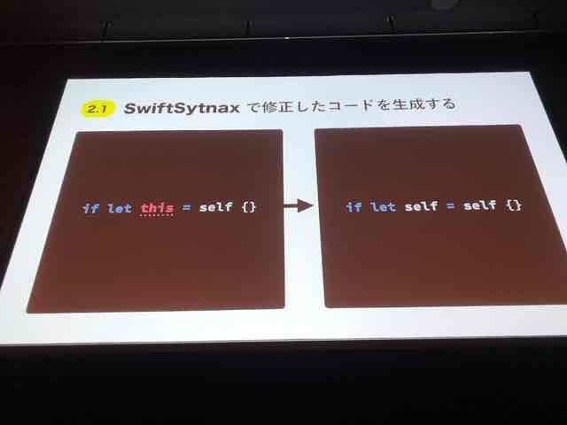 f:id:niwatako:20190322115821j:plain