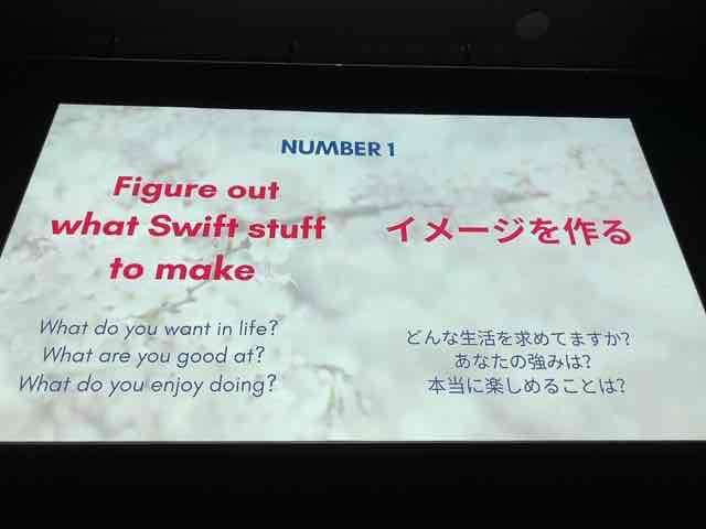 f:id:niwatako:20190322175111j:plain