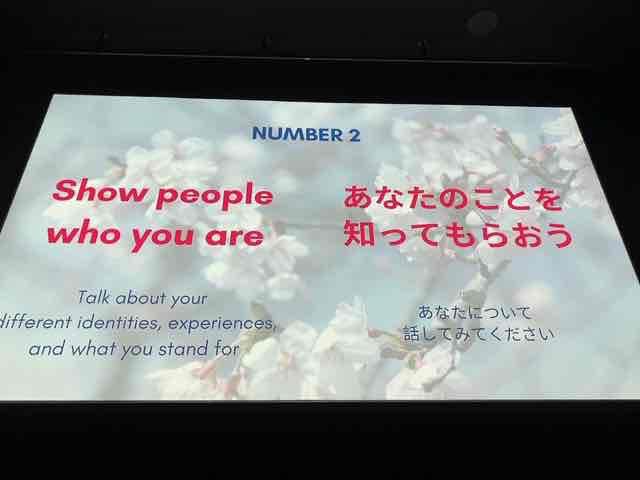f:id:niwatako:20190322175241j:plain