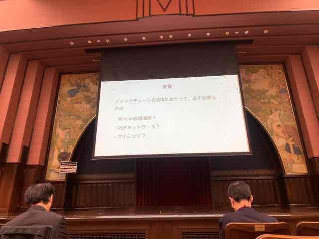 f:id:niwatako:20191117114146j:plain