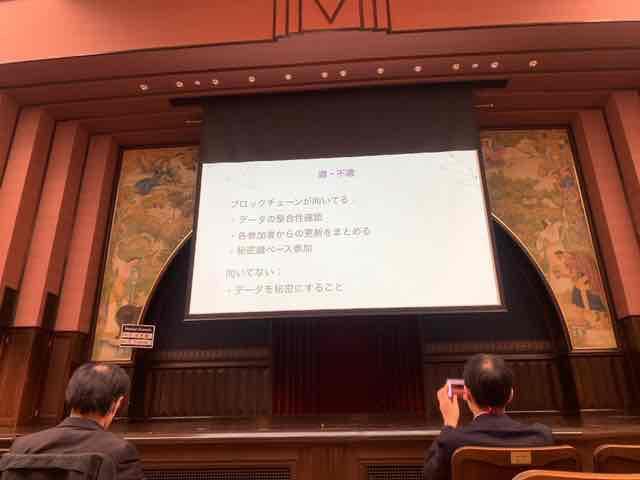 f:id:niwatako:20191117114622j:plain
