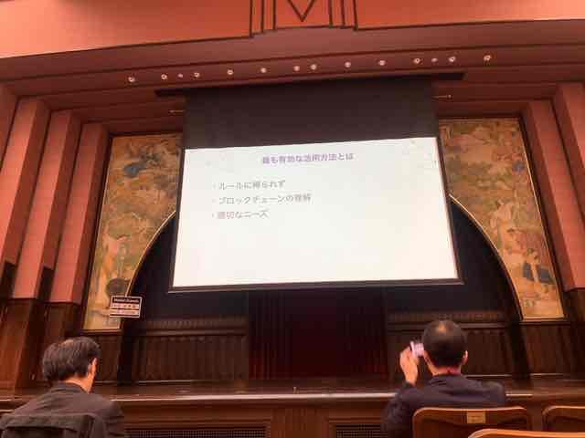 f:id:niwatako:20191117115219j:plain