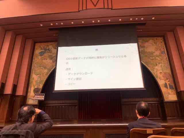 f:id:niwatako:20191117115608j:plain
