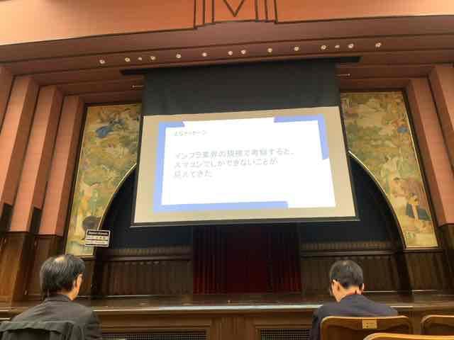 f:id:niwatako:20191117120701j:plain