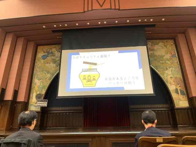 f:id:niwatako:20191117120856j:plain