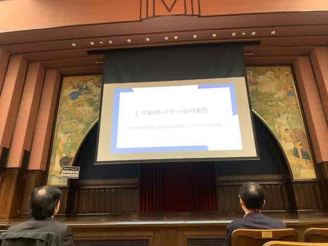 f:id:niwatako:20191117121826j:plain