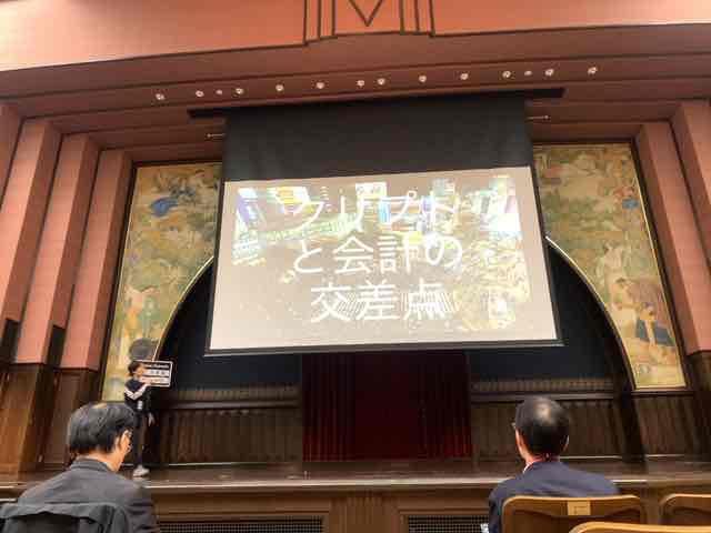 f:id:niwatako:20191117122736j:plain