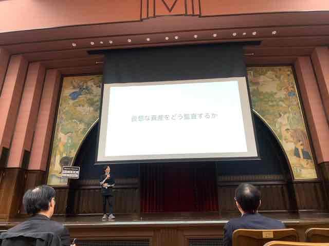 f:id:niwatako:20191117123406j:plain