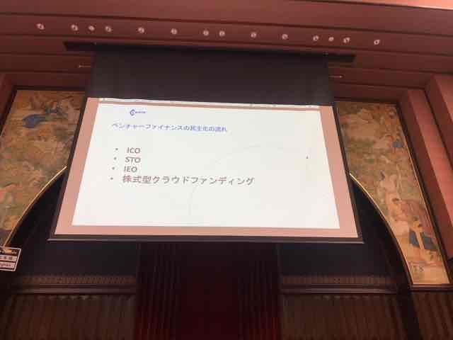 f:id:niwatako:20191117135455j:plain