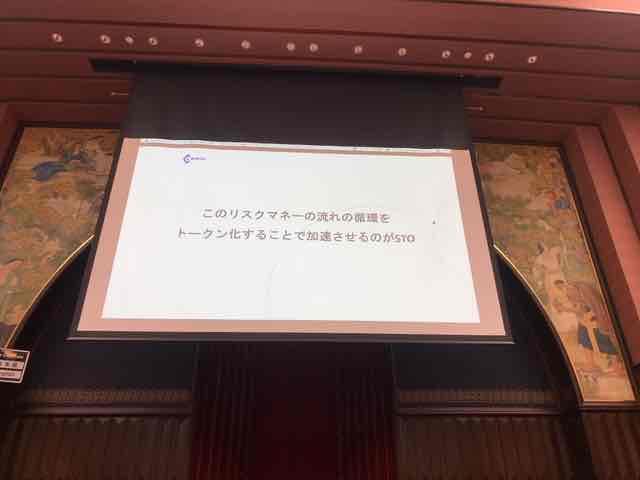 f:id:niwatako:20191117135917j:plain