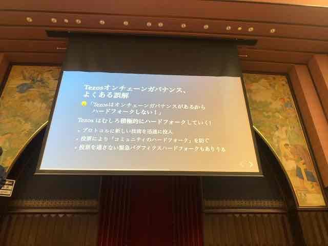 f:id:niwatako:20191117142238j:plain