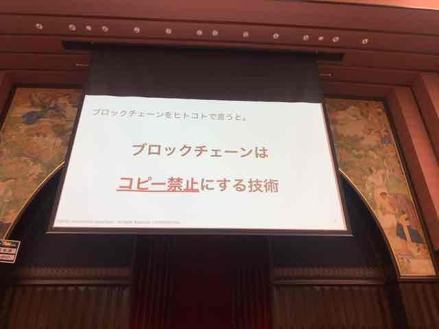 f:id:niwatako:20191117143955j:plain