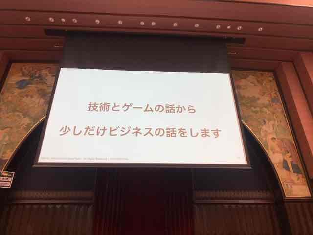 f:id:niwatako:20191117144501j:plain