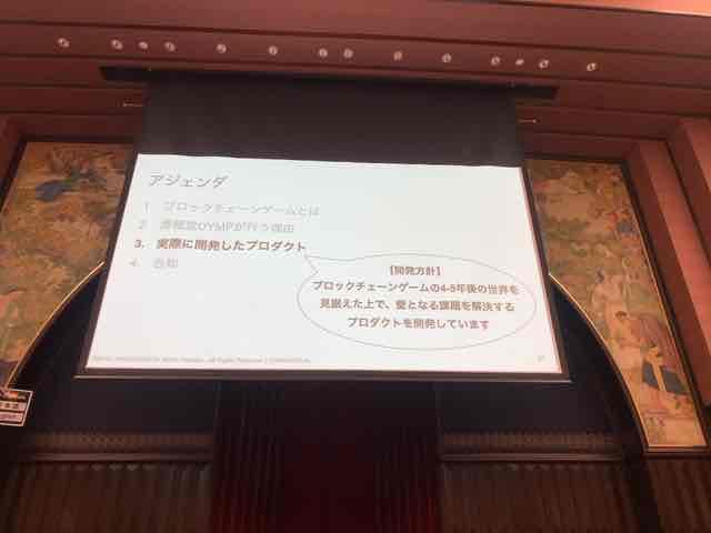 f:id:niwatako:20191117145009j:plain