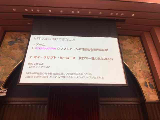 f:id:niwatako:20191117145658j:plain