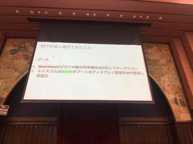 f:id:niwatako:20191117145850j:plain