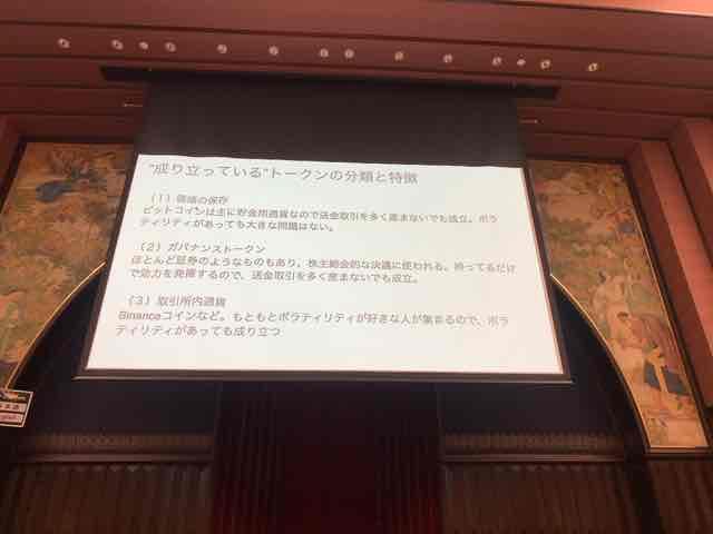 f:id:niwatako:20191117150221j:plain