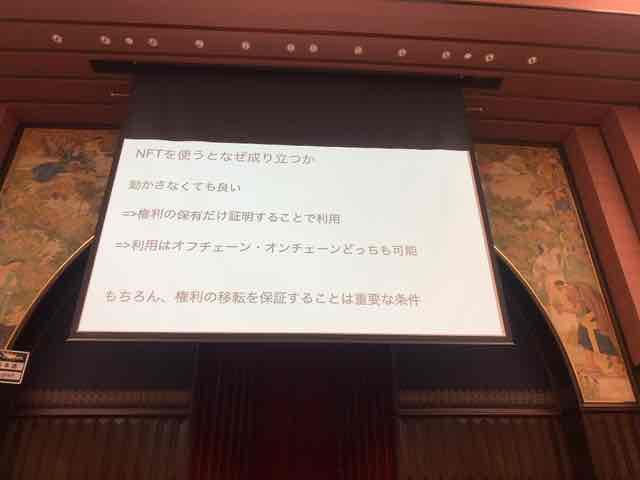 f:id:niwatako:20191117150352j:plain