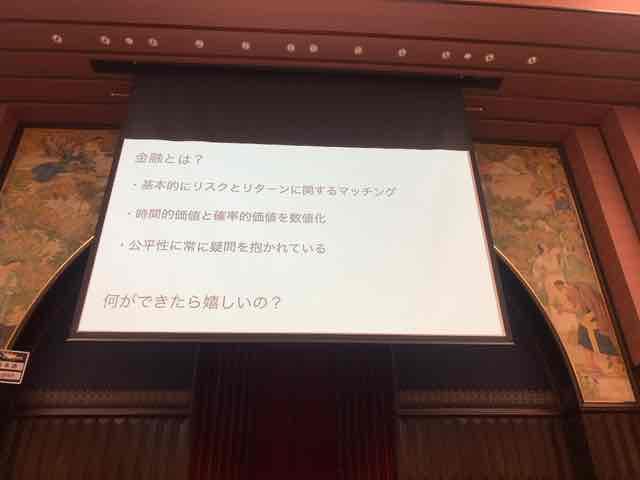f:id:niwatako:20191117150428j:plain