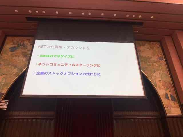 f:id:niwatako:20191117150945j:plain