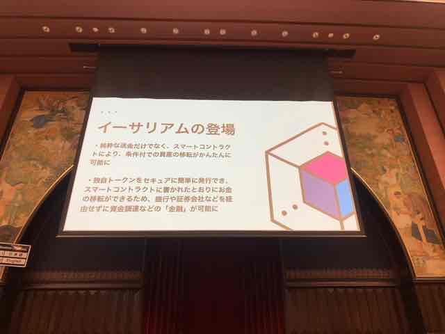 f:id:niwatako:20191117154553j:plain