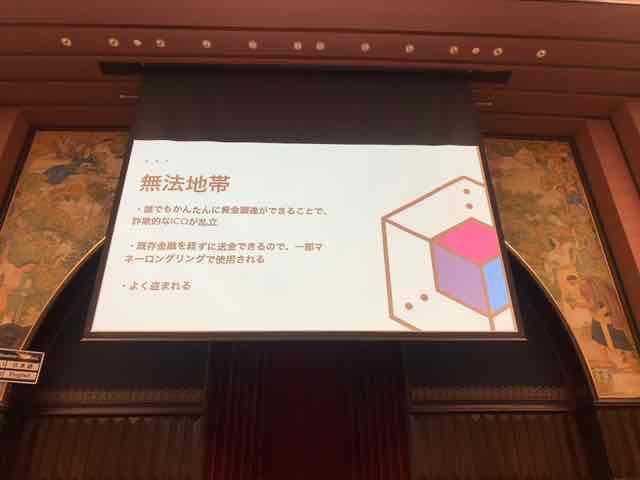 f:id:niwatako:20191117154706j:plain