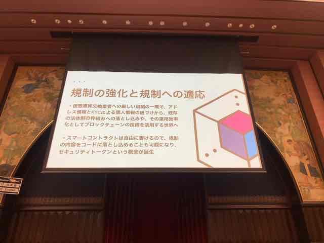 f:id:niwatako:20191117154853j:plain