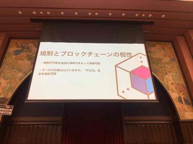 f:id:niwatako:20191117155124j:plain