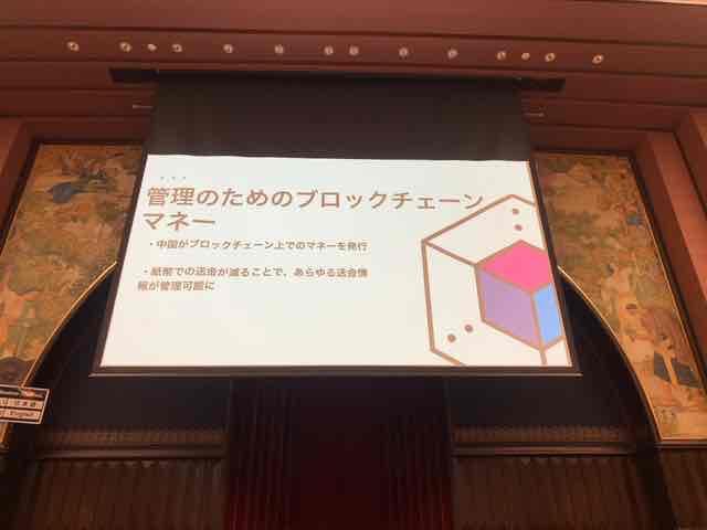 f:id:niwatako:20191117155226j:plain