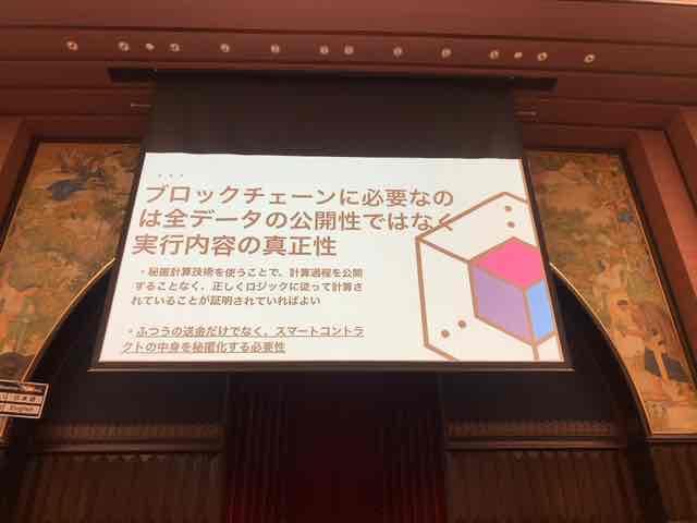 f:id:niwatako:20191117155911j:plain