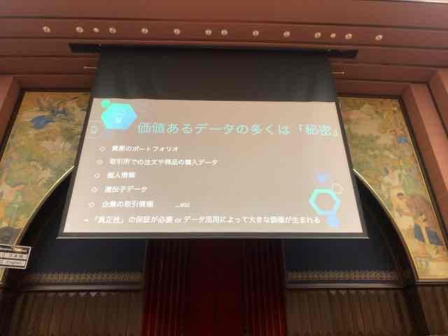 f:id:niwatako:20191117162155j:plain