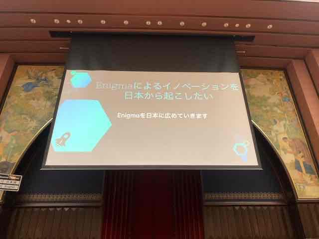 f:id:niwatako:20191117162516j:plain