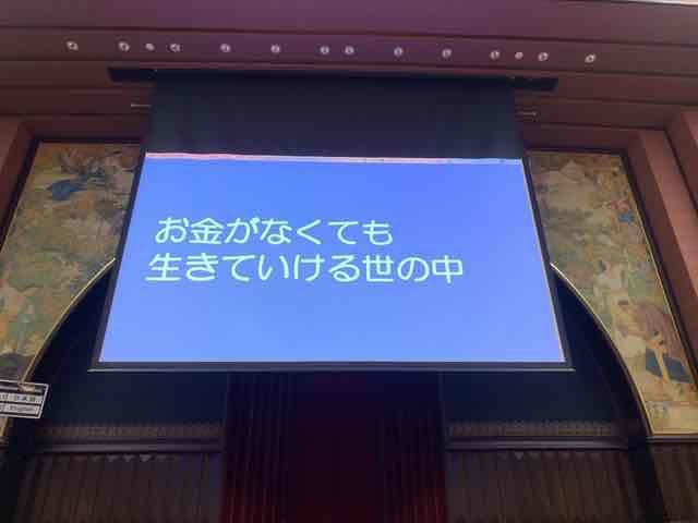 f:id:niwatako:20191117163129j:plain